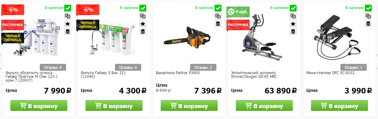 Купоны Techport в г.Щорс